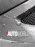 2019 Canadian Auto World Directory