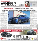 Mississauga Wheels Feb 26-27
