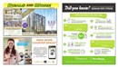 Mississauga Deals and More North