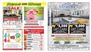 Mississauga Deals and More Mar 22