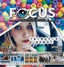 FocusV3I18