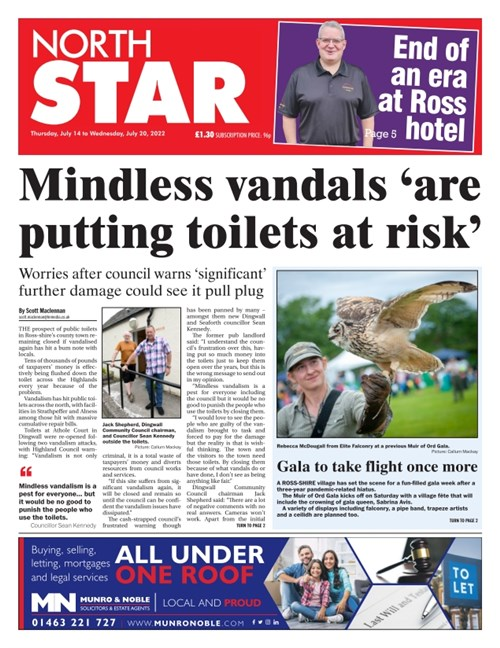North Star News